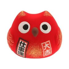 "Japanese 2.25""H Fukuro Red Owl Charm Figurine Luck for Good Career Made in Japan"