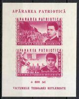 Romania 1945 MNH Mi Block 27 Sc B267 Honoring victims of Nazi terrorism WW2 **