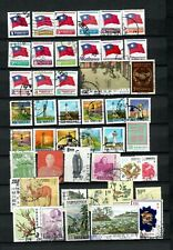 CHINA ASIA COLLECTION OF USED COMMEMORATIVE STAMPS  LOT (CHINE 291)