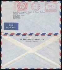 THAILAND SIAM METER FRANKING FLAG EAST ASIATIC COMPANY to BELGIUM AIRMAIL 1960