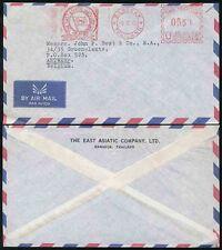 La thaïlande siam compteur affranchissement drapeau east asiatic company pour la belgique airmail 1960