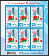 Belarus 2020 75th anniversary of the United Nations UN sheet Weißrussland