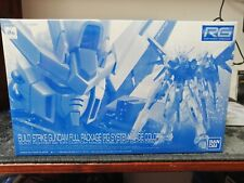Gundam RG Limited 1:144 Build Strike Full Package RG SYSTEM IMAGE COLOR