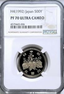 :1992(H4) 500-YEN JAPAN PAWLOWNIA KM# Y-99.2 NGC PF 70 ULTRA-CAMEO R-10 UNIQUE