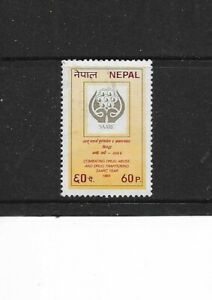 1989 Nepal - Anti -Drug Campaign - Single Stamp - Mint and Very Very Hinged.