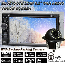 For Toyota Corolla Camry RAV4 6.2'' HD Digital 2din In dash Auto Radio + Camera