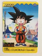 Dragon Ball Bakuretsu Impact Rare 237-III
