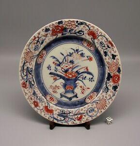 Antique 18thC Japanese Edo Period Imari Porcelain Plate circa 1720