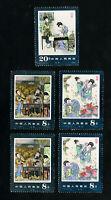 China Stamps # 1981-4 XF OG NH