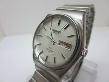 SEIKO LM VINTAGE AUTOMATIC WATCH Ref. 5606-8070