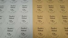 """105 Personalised Wedding Favours """"Mehndi"""" Gold or Silver Stickers (#308)"""