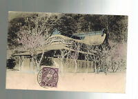 1907 Tientsin China Postcard Cover japan Post Office Temple