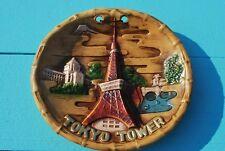 Vintage: TOKYO TOWER 3D Plate ~ Souvenir ~ Japan ~ NIB