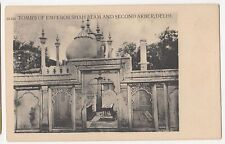 India unused postcard of Tombs of Emperor Shah Alam and Second Akber, Delhi