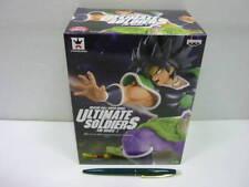 "Banpresto Dragonball Ultimate Solders The Movie I Figure ""Broly"" Japan NEW"