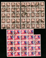 China Stamps Unusual Early Lot of Large Cancelled Multiples