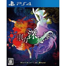 Touhou Shinpiroku Urban Legend SONY PS4 PLAYSTATION 4 JAPANESE NEW JAPANZON