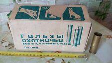 Vintage 1990 USSR 12 GA. SHOTGUN SHELL BOX empty cartridges Hunting collector