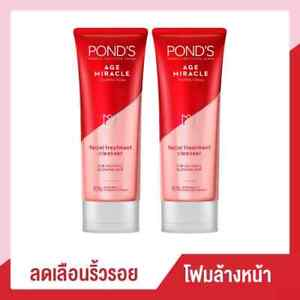 2 NEW Pond's Age Miracle Cell Regeneration Lightening Facial Foam Cleanser 200g