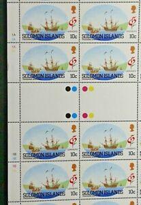 SOLOMON ISLANDS 1992 SG718 10c. MENDANA'S FLEET IN THOUSAND SHIPS BAY  -  MNH