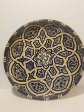Antique Islamic Persian Glazed Pottery Cobalt  plate