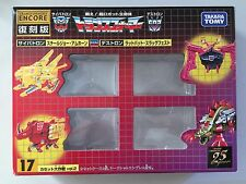 Transformers G1 2003 reissue EMPTY cassette BOX + bubble encore 17