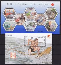 Macau Macao 2008 Mi. 1558-65, Bl. 161 ** MNH Hexagramme I Ging Michel 30,-- €