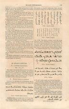 Ecriture Alphabétique Tatar Sémitique Sabéen Nestorien et Syriaque GRAVURE 1859