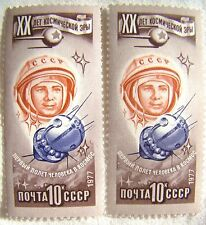 Russia Stamp 1977 Scott 4589 A2174  Unused Space Set of 2