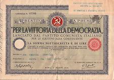 """PRESTITO COMUNISTA  P.C.I. SEZIONE """"L. BRIGANTI""""  1 MARZO 1946 SAVONA 12-103"""