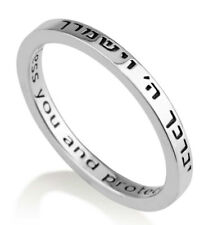 925 Sterling Silver Priestly Blessing Ring - Hebrew English - Birkat Kohanim