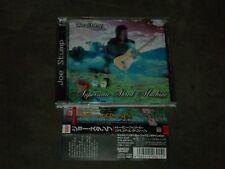 Joe Stump Supersonic Shred Machine Japan CD Bonus Track