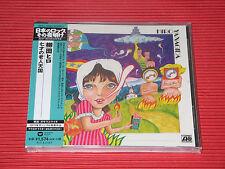 2017 REMASTER HIRO YANAGIDA Nanasai No Rojin Tengoku JAPAN CD