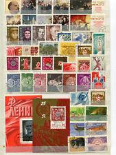 - Unione Sovietica. raccolta o-da 1970 - 1973-KW circa 230,-- € (39644)