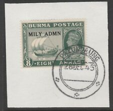 Burma 5977 - 1945 MILY ADMIN 8a SHIP on piece with MADAME JOSEPH FORGED POSTMARK