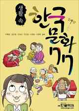 Let me introduce the Korea Life Culture Cartoons Greeting Body Language Fun Easy