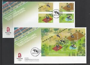 China Hong Kong 2008 FDC Beijing Olympic Equestrian Stamp set