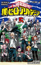 BOKU NO My Hero Academia The movie Heroes Rising promo Book Japanese tracking