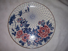 Large Decorative Chrysanthemum Patterned Japanese Charger Plate