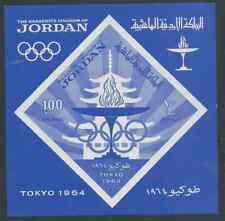 JORDAN 1965 OLYMPICS MINISHEET MNH NICE!