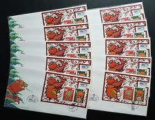 Singapore 1996 Rat Year MS Indonesia '96 Stamp Exhibition Souvenir Covers FDC