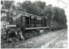 6BB225 RP 1991 NAKHODKA KRAI RUSSIA RAILROAD LOCOMOTIVE T3M2-452