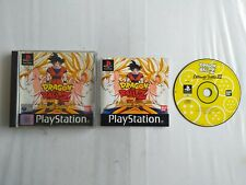 DRAGON BALL Z ULTIMATE BATTLE 22 PS1 GAME 1