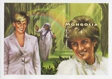 PRINCESS DIANA ERROR/MISPRINT NO VALUE ON STAMP MONGOLIA 1997 MNH STAMP SHEET
