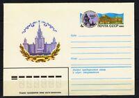"Sowjetunion, Ganzsache USo 46 ""225 Jahre Lomonossow-Universität, Moskau"", 1980*"