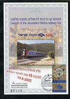 ISRAEL RAILWAY TO JERUSALEM OVERPRINTED SOUVENIR LEAF CARMEL#495b  FD CANCELED