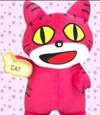 """TABEKKO CAT PLUSH Animal Cracker Snack BIG 14"""" TOREBA KAWAII Japan FREE SHIPPING"""