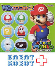 Super Mario Bros Squeeze Soft Keychain Mini Figures 6PC Set   Bandai Gashapon