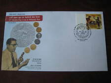 2016 India Limited Special Cover on 25th Shukla Day Coin & Philately Fair