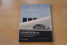 71051) Mercedes F 700 - E 300 Bluetec - AMG Design - Mercedes Magazin 04/2007